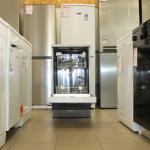 Dishwasher Essentials CDW45S18 A++ (Graded)