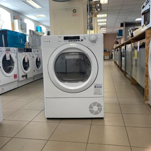 Dryer Candy GVSC9 (Graded)