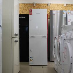 Fridge freezer Montpellier MFF170W (Graded)