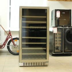 Wine cooler Montpellier WS94SDX  (Graded)