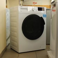 Washer dryer BEKO WDK742421 7kg 1200rpm (Graded)