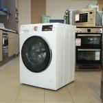 Washing machine HAIER HW100-1439 10kg 1400rpm (Graded)